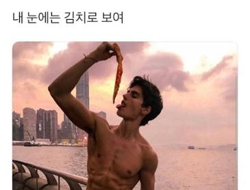 한국인에게만 다르게 보인다는 광고