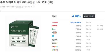 새싹보리 유산균 스틱*30포=4,900원+무배