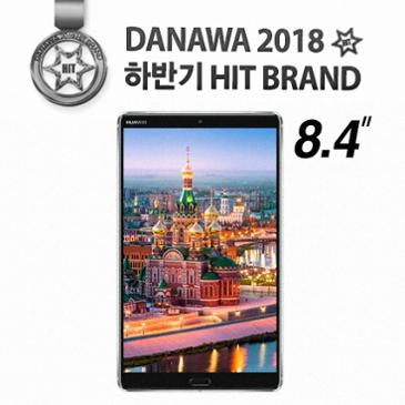 11번가 화웨이 미디어패드 M5 8.4 WiFi 32GB(정품) (249,000/무료배송)