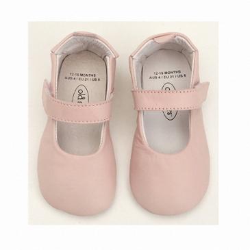 올드솔 가브리엘 걸음마 신발 53,790원 -> 43,970원(무료배송)