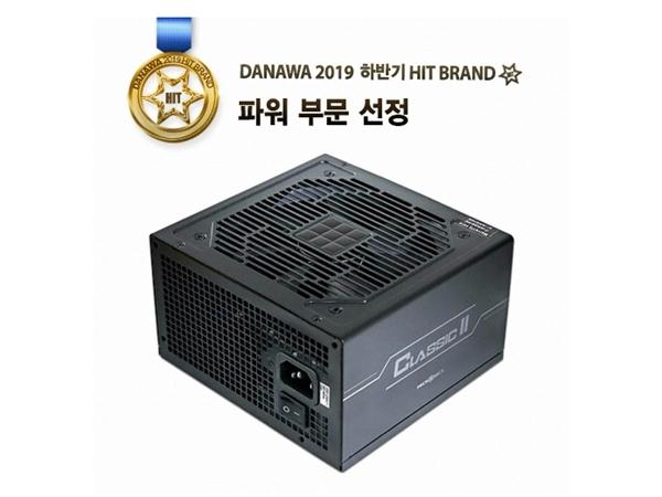 [낙찰 공개] 마이크로닉스 Classic II 800W 80PLUS 230V EU