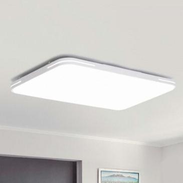 착한 가격 발견/공유함. 코콤 LED 큐패드 시스템 거실등 60W