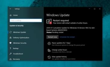 윈도우 10 업데이트 KB4532693에서도 심각한 버그 발생