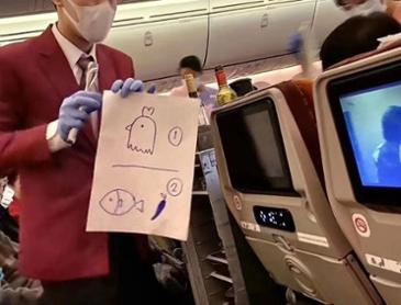 요즘 중국 비행기 기내서비스 근황
