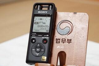 소니의 레코더 PCM-A10 사용기입니다!