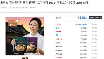 김나운 도가니탕(500g)+우건도가니수육(250g) * 2인분 = 9,580원[무배]
