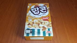 참 고소하고 달콤한 사조 '팝콘 카라멜맛'