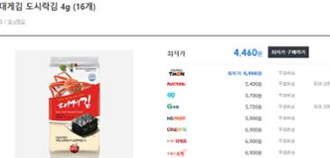 대게김 도시락김 4g (16봉) - 4,460원[무배]