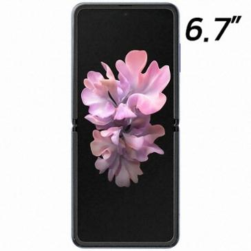 삼성전자 갤럭시Z 플립 256GB, 공기계(자급제 공기계) (1,650,000/무료배송)