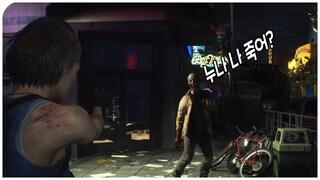바이오하자드 3 리메이크  첫 게임 플레이 영상 (한글자막)