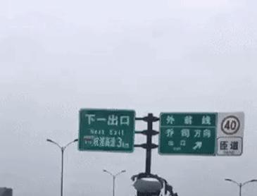 대륙의 도로일상 gif
