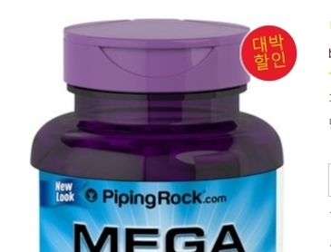 50%할인 고함량 종합비타민 100정 (1통 ₩8,593 )