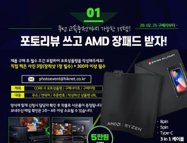 [11번가] 주말깜짝 20%특가! Razer Core X e-GPU 외장그래픽독 특가