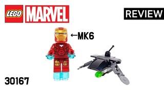 레고 슈퍼히어로즈 30167 아이언맨 대 드론(Marvel Iron Man vs. Fighting Drone)  장기 프로젝트(#03)_조립리뷰_레고매니아_LEGO Mania