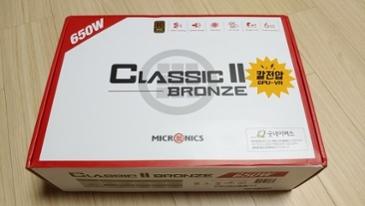 마이크로닉스 Classic II BRONZE 650W 후기
