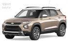 [구상 칼럼] 쉐보레, 준중형급 SUV 트레일블레이저..디자인 특징은?