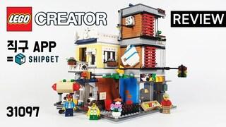 레고 크리에이터 31097 타운하우스 애완동물 샵과 카페(Creator 3in1 Townhouse Pet Shop & Cafe)  리뷰_Review_레고매니아_LEGO Mania
