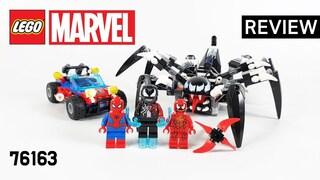 레고 슈퍼히어로즈 76163 스파이더맨 베놈 크롤러(LEGO MARVEL Venom Crawler)  리뷰_Review_레고매니아_LEGO Mania