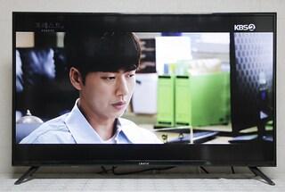 20만원대 초가성비 4K UHD TV 유맥스 UHD43L 사용기