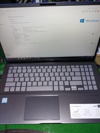 #S531FA-BQ125~6 #가성비노트북 #학생노트북 #사무용노트북