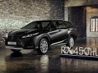 렉서스코리아, NEW RX의 리무진 모델, RX 450hL 판매시작