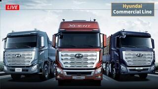 현대자동차 트럭 & 버스 비즈니스페어 (파비스 & 카운티 EV공개)