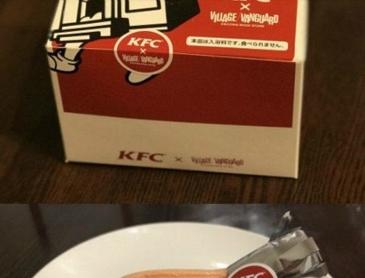특이점이 온 KFC 사은품