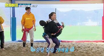 육군병장출신 VS 여자운동선수