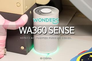 가성비 10평형 미니 공기청정기 원더스리빙 퓨리킹 WA360 SENSE.