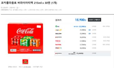 코카콜라음료 3종 패키지 30캔=15,900원