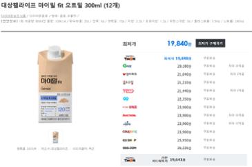 다이어트음료 오트밀 12개=19,840원_무료배송
