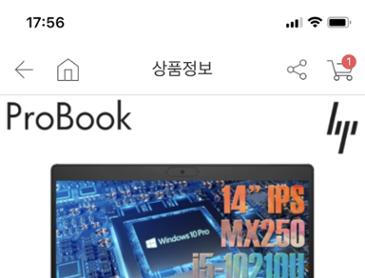 [위메프] hp 프로북 440 G7 (949,100 / 무배)