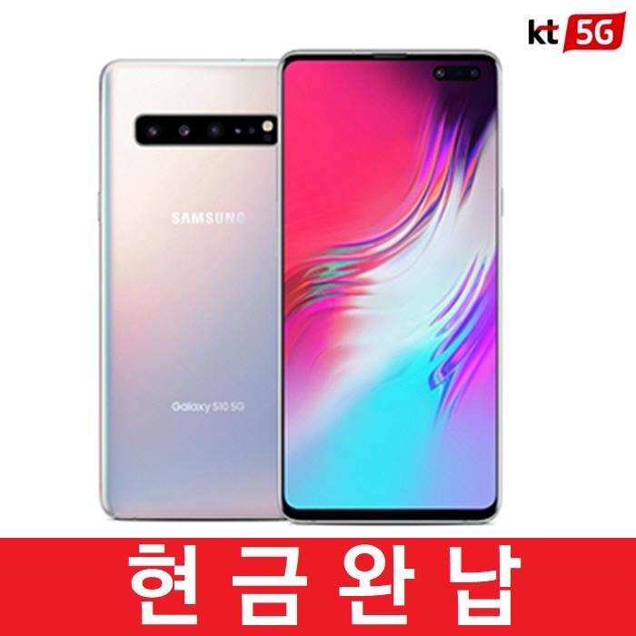 [옥션] KT 갤럭시 S10 5G 현금완납 990원