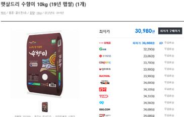 햇살드리 수향미(골드퀸3호 단일 품종) 10kg - 30,980원
