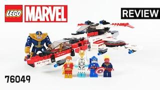레고 마블 76049 어벤제트 스페이스 미션(Marvel Avenjet Space Mission)  장기프로젝트(#07)_리뷰_Review_레고매니아_LEGO Mania