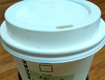 스타벅스 카페모카 한잔