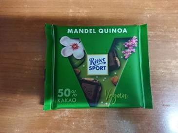리터) 다크 아몬드 퀴노아 초콜릿