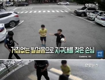 [예능] 경찰관 뼈때리고 간 초딩