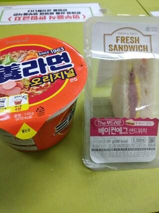 컵라면+샌드위치