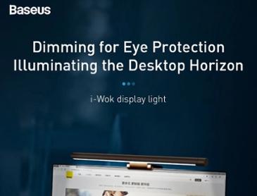 알리] Baseus 모니터 책상용 시력보호 Led 램프 ($26.42 / 무료배송)