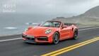 포르쉐, 신형 911 터보 S 추가 패키지 공개..641마력 파워