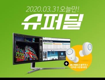 [G마켓슈퍼딜]삼성모니터 C49RG90 49인치 커브드 게이밍 모니터