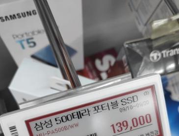 SSD가..