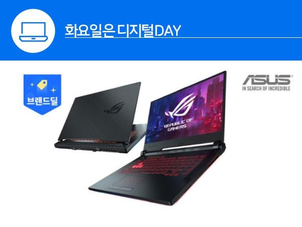 [☞3/31 11번가 브랜드딜] ASUS ROG 게이밍노트북 G531GU-AL001 특별가격+백팩증정+게임팩