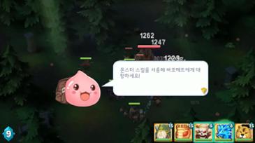 오늘 출시한 라그나로크 택틱스 플레이 후기 남겨봅니다!
