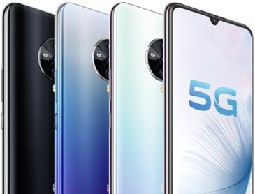 """비보 5G 스마트폰, """"vivo S6 5G"""" 가격 발표"""