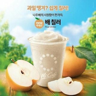 맥도날드 음료 신제품