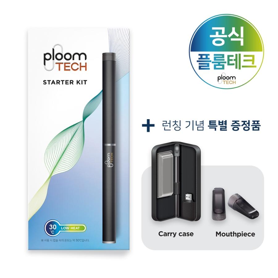 [플룸테크] 냄새 99%없는 전자담배 초특가 9900원! 티몬 딜!