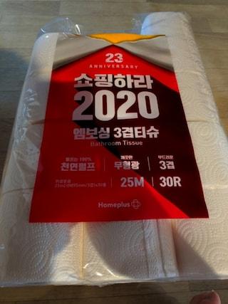 홈플러스 쇼핑하라 2020 엠보싱 3겹 티슈 사용기