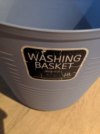 WASHING BASKET 세탁물 바구니 18L 사용기
